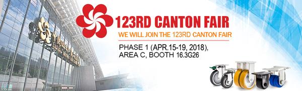 canton fair phase 1