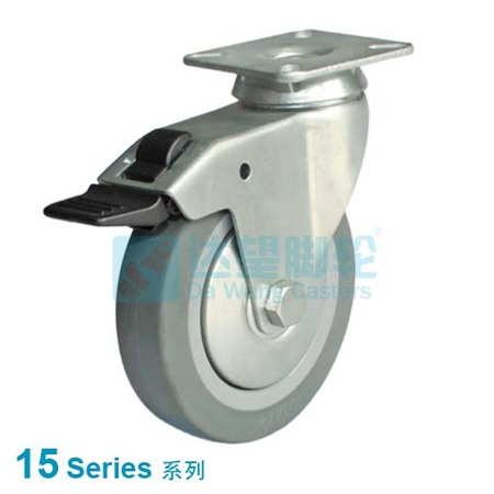 "DW 15 Series 2""(50mm) Grey TPR on Grey PP  Wheel  Top Plate Swivel w/Total Lock One Piece Caster"