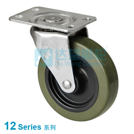 "DW 12 Series 2""(50mm) Grey PU on Black PP Wheel  Top Plate Swivel Caster"