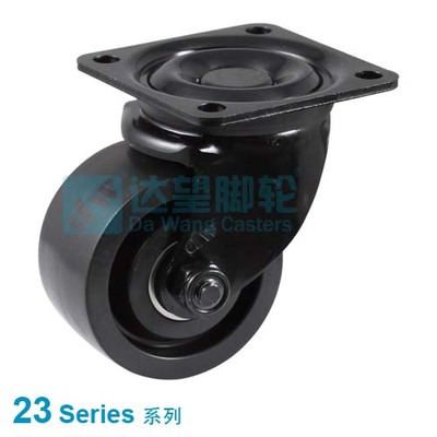 "DW 23 Series 3""(75mm) Black Fiberglass Nylon Wheel  Top Plate Swivel Caster"