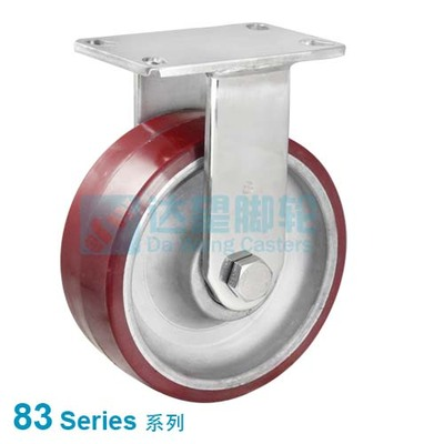 "DW 83 Series 8""(203mm) Red PU on Aluminium Wheel Top Plate Rigid Caster ( 184.2x133.4mm)"