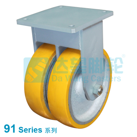 "DW 91 Series 16""(406mm)  Dual Yellow PU on Silver Iron Wheel Top Plate Rigid Caster"