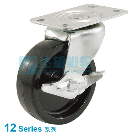 "DW 12 Series 3""(75mm) Black PP Wheel  Top Plate Swivel w/Side Brake Caster"