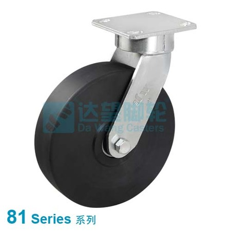 "DW 81 Series 6""(152mm) Black MC Nylon  Wheel Top Plate Swivel  Caster"