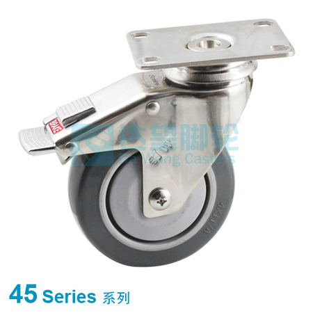 "DW 45 Series 3""(76mm) Dark Grey PU on Grey PP  Wheel  Top Plate Swivel w/Total Lock One Piece Caster"