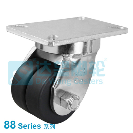 "DW 88 Series 3.149""(80mm) Dual Black MC Nylon Wheel Top Plate Swivel Caster"