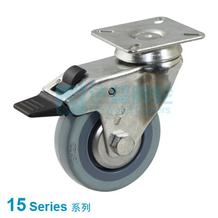 "DW 15 Series 5""(125mm) Blue Grey Artificial Rubber on PP Wheel Top Plate Swivel Caster w/Total Lock"