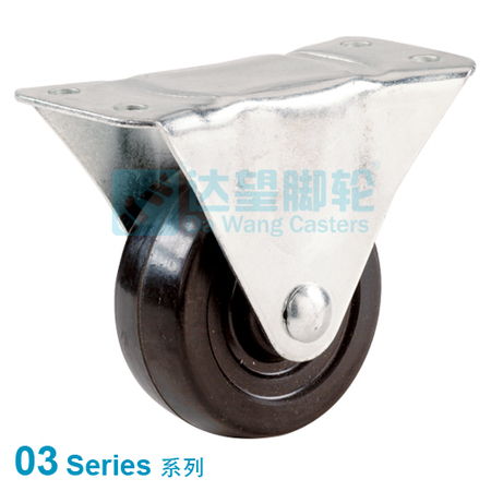 "DW 03 Series 4""(100mm) Black Soft Rubber Wheel  Top Plate Rigid Caster"