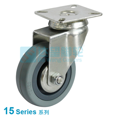 "DW 15 Series 2""(50mm) Blue Grey Artificial Rubber on Grey PP Wheel  Top Plate Swivel Caster"