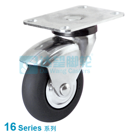 "DW 16 Series 2""(50mm) Extra Soft Round Tread Rubber Wheel  Top Plate Swivel Caster"