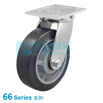 "DW 66 Series 4""(101mm) Flat Tread Grey PU on Grey PP Wheel Top Plate Swivel  Caster"