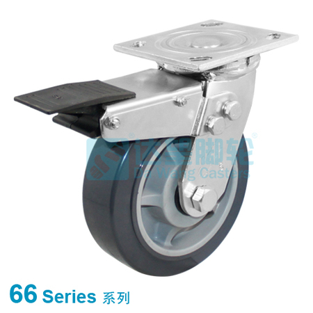"DW 66 Series 4""(152mm) Flat Tread Grey PU on Grey PP Wheel Top Plate Swivel w/Total Lock Caster"