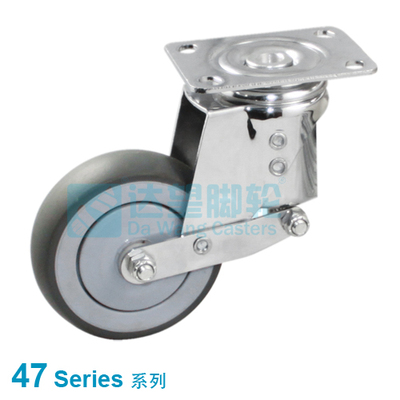 "DW 47 Series 3""(76mm) Grey TPR on Grey PP Spring Loaded Wheel  Top Plate Rigid Caster"